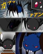 ここマルチ番外の蜘蛛編 3ページ目