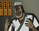 【カイジ】この勝負は味覚亭(ミシュラン3つ星)~!【班長大槻】