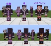 【Minecraft】結月ゆかり改&ハロウィンカラー