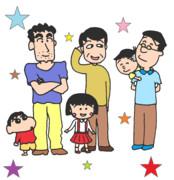 国民的アニメのパパたち
