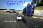 GT5 地元スペシャル2 その2