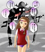 【MMD】亜空の瘴気 リゾラ・アイス【ジョジョm@s】