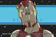 【切断!両断!メタルマン!】