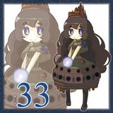 No.33マシュ=マック娘