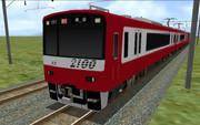 BVE 21xx系京急新幹線