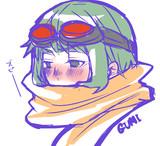 寒いGUMI