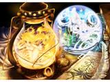 【おすすめ物件情報】 聖霊の館