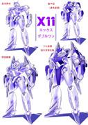x11 エックスダブル ワン キマイラ用ローダー
