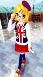 リン!英国
