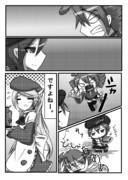 ウタボカ漫画1