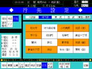 東京メトロ 10000系 行先設定器 をExcelで再現してみたw 2