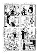 モバマス漫画 今日の杏ちゃん 4コマ