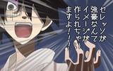 日本代表vsフランス 桜満開大勝利!!