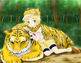 The twelve girls Tiger