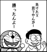 日本代表vsフランス そのに