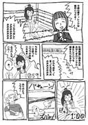 アイマス漫画7