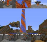 マルチで5日で建てた溶岩塔