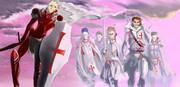 血盟騎士団