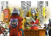 【ガンダムAGE】ゼハートの表彰式【涙目】