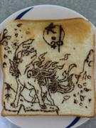 大神「アマテラス」を食パンに描いてみた