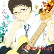【依頼】ギターこんさま新サムネ!