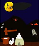 おカオスな月見15夜