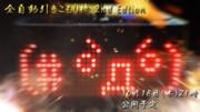 10月18日(木)21時に動画公開します!!