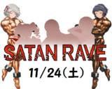 魔王RAVEが11月24日に開催されるそうですよ(・・?