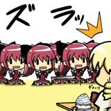 マミ「佐倉さーん、カップケーキでき…」