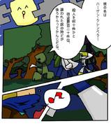 マイクラ探偵-5P