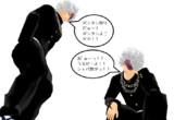 学ランアニキ~❤