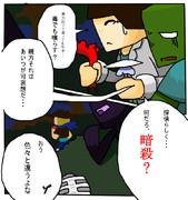 マイクラ探偵-7P