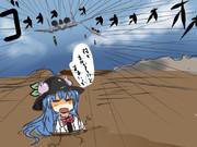 A-10とドM