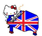 キティとピアノ ~ユニオンジャック~