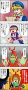 WA×シンフォギア特別コラボ漫画『雑音と不協和音と』