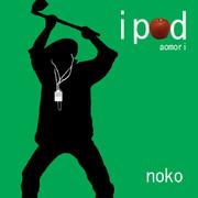 ip○d ft.IKZO