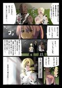 START 4ページ目
