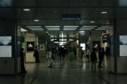 駅構内で不審物を見かけた場合は。