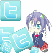 Twitter用アイコン 小鳥遊六花