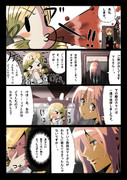 START 5ページ目