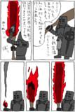 【ダークソウル】炭松脂