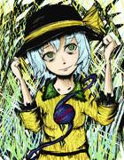 Mononoke Girl of Hartmann