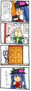 【東方】てんころーんひにゃにゃゐさん 第36話