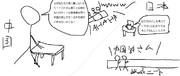 今の中国と日本の関係