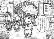 【東方漫画 第12話】 とある「おぜう様」の憂鬱(1P)