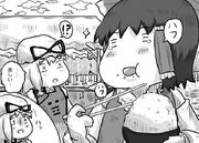 【東方漫画 第19話】 とある「ゆかりん」の一日(3P)