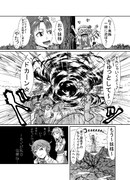 東方壱枚漫画録02「紅魔館門番の日常」