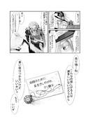 東方壱枚漫画録(番外編)「3週間前」