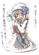 オリキャラ描いたよ~_(:3 」∠)_