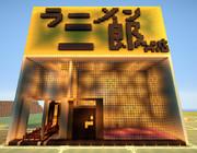 【Minecraft】ラーメン二郎 匠店
